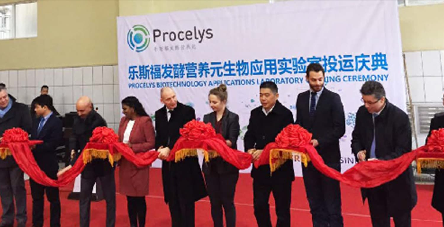 Procelys-boosts-its-application-capabilities-in-laibin